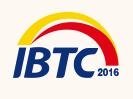 2016中国国际桥梁与隧道工程技术装备展览会