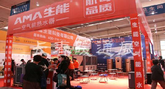 2017吉林(长春)第十九届供热供暖锅炉空调及节能减排技术设备展览会