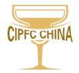 2017第十四届上海食品饮料与进口食品展览会