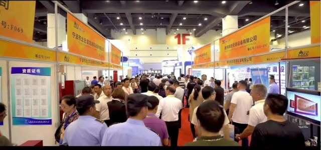 2020中国消防展|中部消防展会|郑州消防展览会