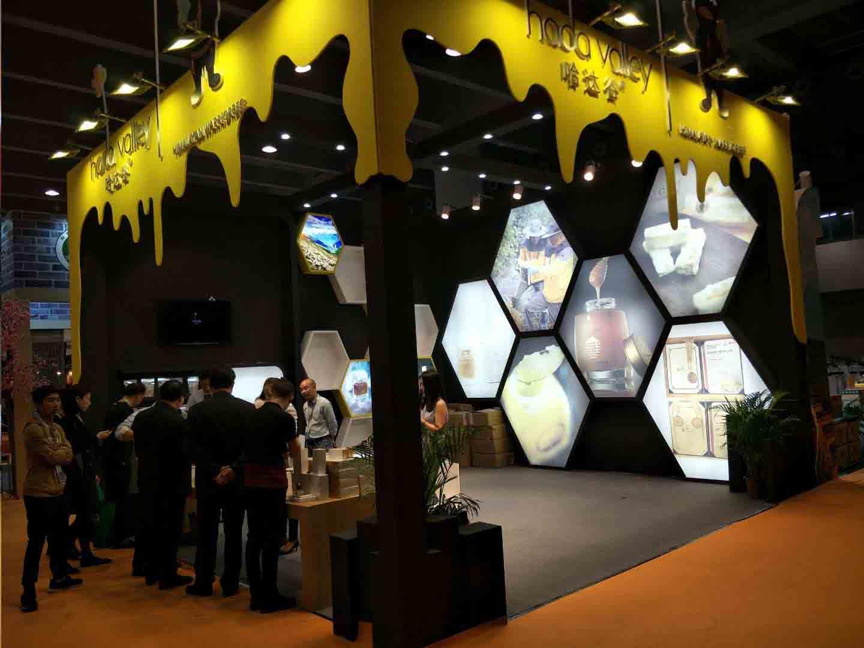 2019蜂产品博览会
