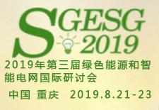 2019年第三届绿色能源和智能电网国际研讨会