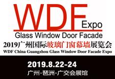 2019广州国际玻璃门窗幕墙展览会