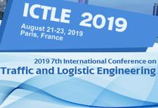 2019年第7届交通与物流工程国际会议