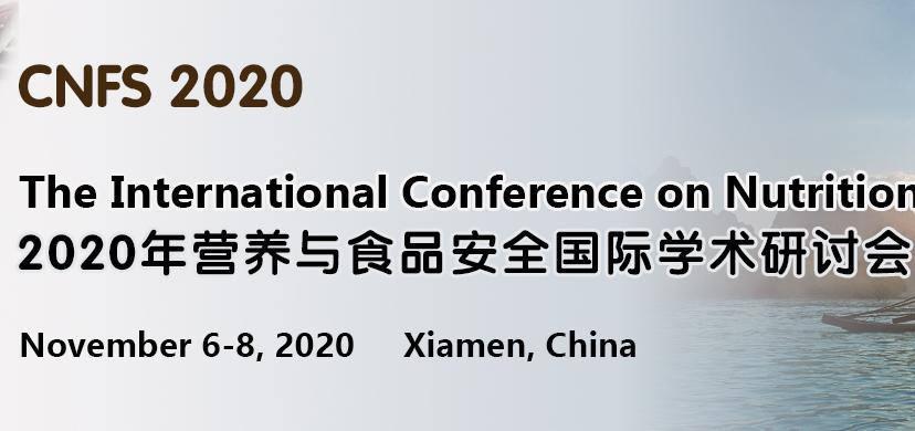 营养与食品安全国际学术研讨会(CNFS 2020)