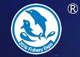 第十一届中国国际(厦门)渔业博览会