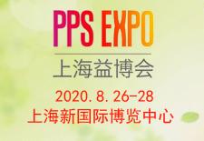 2020第三届上海国际益生制品产业展览会