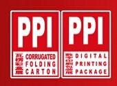 2016第九届中国国际纸包装工业瓦楞彩盒包装印刷展览会 2016第三届中国国际数字印刷包装及丝印展览会