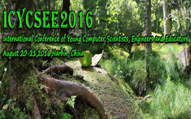2016国际青年计算机大会(ICYCSEE 2016)