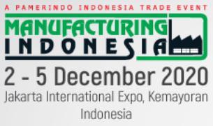 2020年印尼五金工具展
