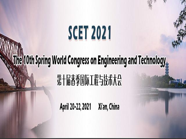 2021年纺织工程国际研讨会 (CTSE-S)