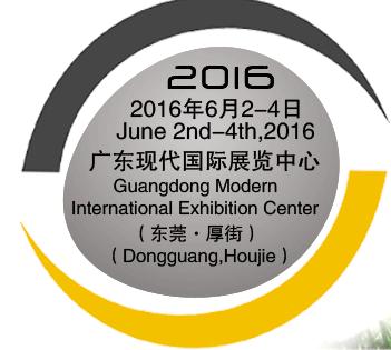 2016东莞表面处理及涂装展 2016东莞国际工业自动化及厂房设备展