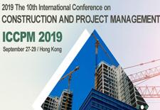 2019年第10届国际建筑与项目管理大会