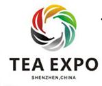 2015中国(长沙)国际茶产业博览会(第2届长沙茶博会)