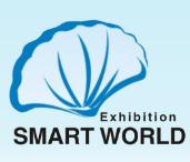 2016中国国际智能家居、智能硬件展览会