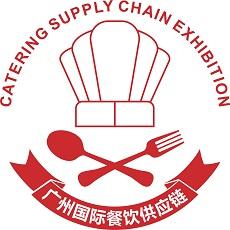 环球搏毅广州餐饮供应链8月羊城开幕