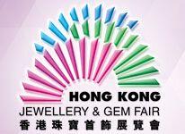 2016香港珠宝首饰展览会