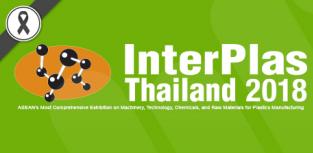 2018年泰国国际塑料及橡胶机械展览会 INTERPLAS THAILAND 2018