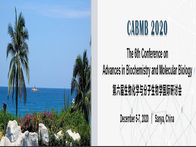 第六届生物化学与分子生物学国际研讨会(CABMB 2020)