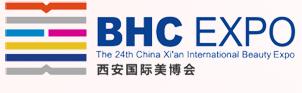 第24届中国(西安)国际美容美发化妆品博览会暨中国西部美业采购订货会(西安国际美博会)
