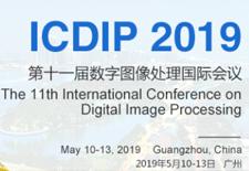 2019第十一届数字图像处理国际会议