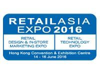 2016第八届亚洲(香港)零售博览会
