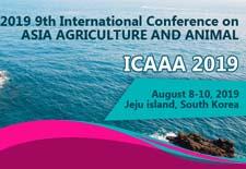 2019第九届亚洲农业和畜牧业国际会议
