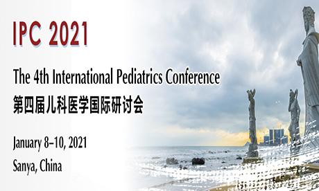 第四届儿科医学国际研讨会(IPC 2021)