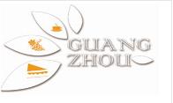 2016中国广州国际烘焙食品展览会