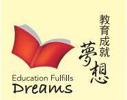 2016第二十一届香港国际教育展