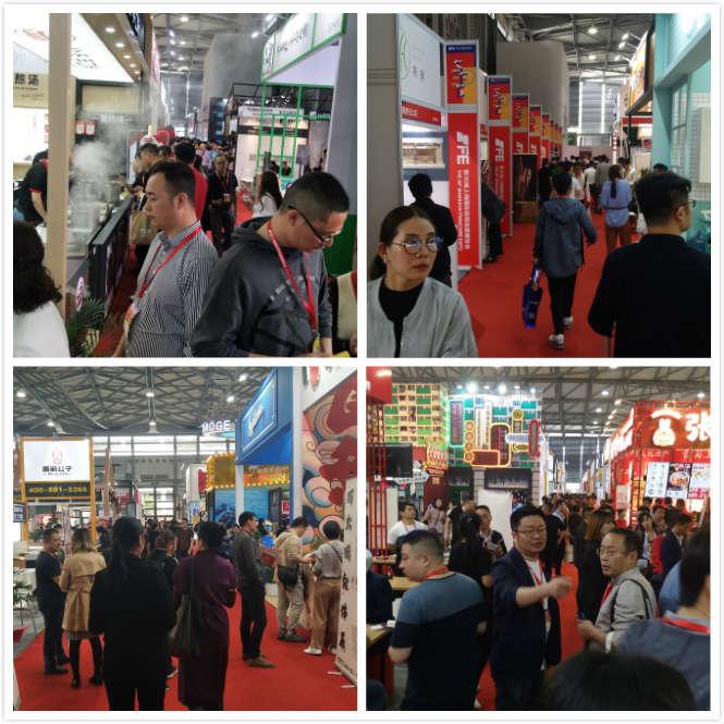 2019第七届广州国际餐饮连锁加盟展览会