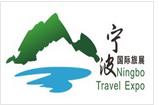 2016宁波国际旅游展览会