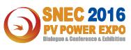 2016第十届上海国际太阳能产业及光伏工程展览会暨论坛