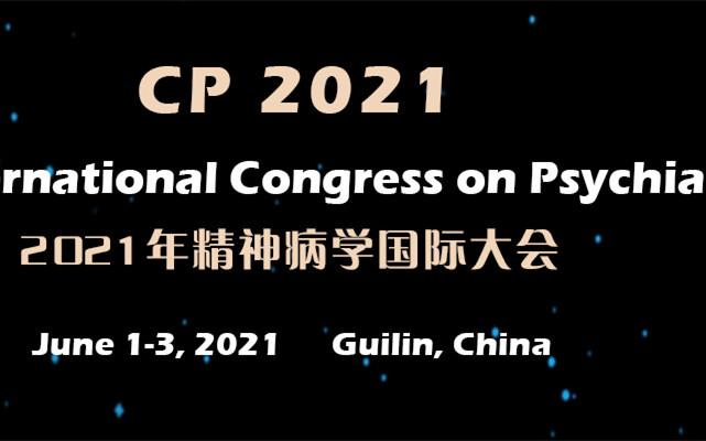 2021年精神病学国际大会(CP 2021)