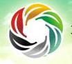 第十届中国(济南)国际茶产业博览会暨第四届茶文化节