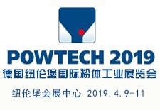 2019德国纽伦堡国际粉体工业展览会POWTECH