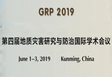 第四届地质灾害研究与防治国际学术会议(GRP2019)