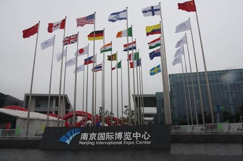 2020第十一届南京智慧城市技术与应用产品展览会