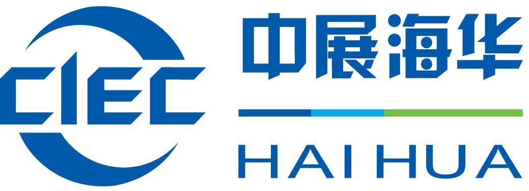 2021年EVS 34届中国南京电动车展览会 南京新能源车展