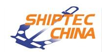 2016第十二届中国大连国际海事展览会