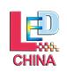 2016第十二届上海国际LED展暨照明展