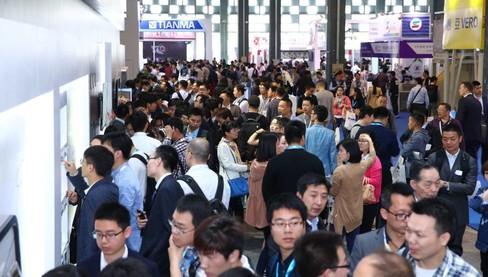 2021深圳国际包装新材料展览会