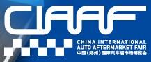 2016中国(郑州)国际汽车后市场博览会