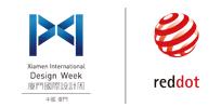 厦门国际设计周-红点在中国