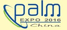 第二十五届中国国际专业音响、灯光、乐器及技术展览会(乐器展)