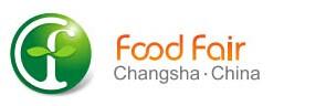 2016中国(长沙)国际食品展览会