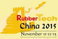 2016第十六届中国国际橡胶技术展览会
