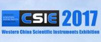 2017第11届中国西部(成都)国际科学仪器及实验室装备展览会