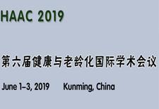 第六届健康与老龄化国际学术会议(HAAC 2019)