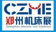 2016中国国际机床及工模具展览会
